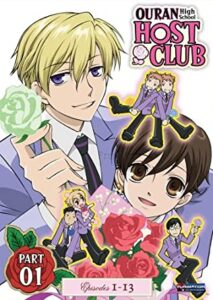 Ouran High School Host Club ver online