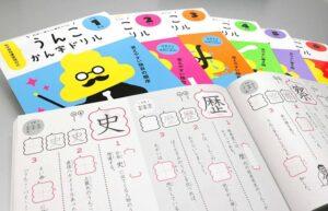 aprender-japonés-desde-cero