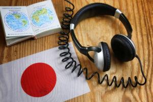 tecnologia japon